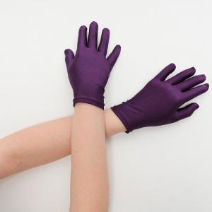 Перчатки детские на 5 пальцев фиолетовые (темные)