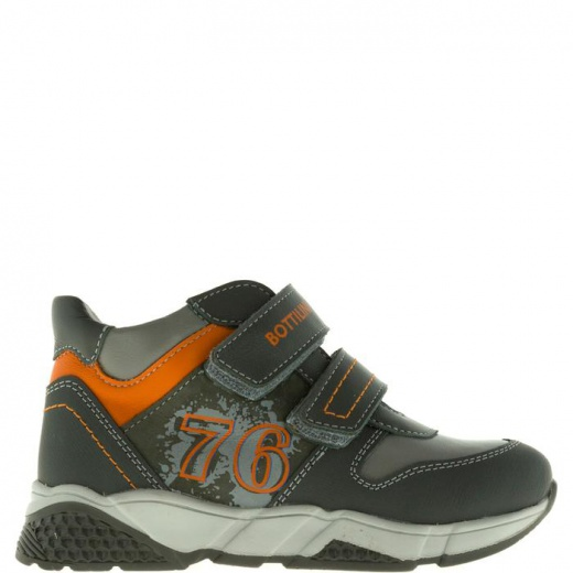 Ботинки детские, размер 26, цвет серый 5053705