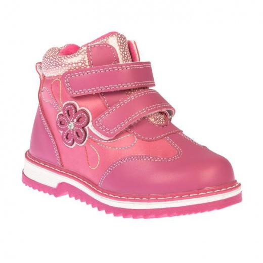 Ботинки детские YT-11 MINAKU фуксия р. 32 3587541