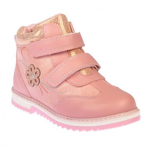 Ботинки детские YT-10 MINAKU розовый р. 26 3587523