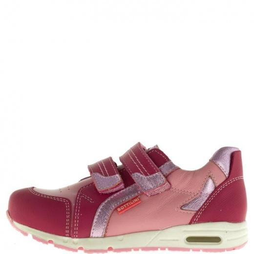Полуботинки детские, размер 26, цвет розовый 5053662