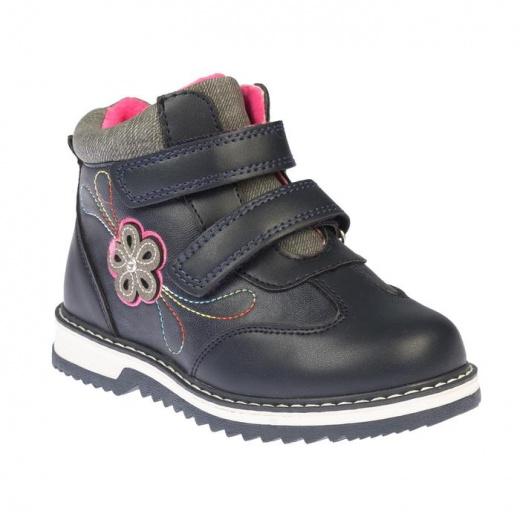 Ботинки детские YT-10 MINAKU синий р. 26 3587511