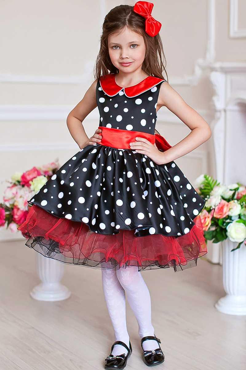 Нарядные платья для девочек интернет магазин